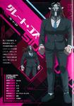 Danganronpa 3 - Character Profiles - Great Gozu (Profile)