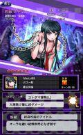 Danganronpa Unlimited Battle - 495 - Sayaka Maizono - 6 Star