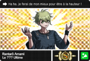 Danganronpa V3 Bonus Mode Card Rantaro Amami S FR