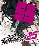 Lerche - Super Danganronpa 2.5 Komaeda Nagito to Sekai no Hakaimono Reverse Cover