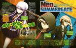 Monthly Animage June 2013 - DRtA - Makoto Naegi Kyoko Kirigiri Byakuya Togami
