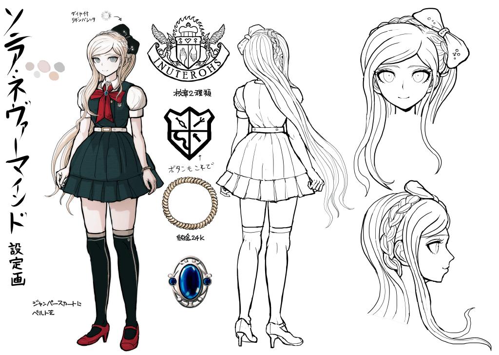 Character Design Profile : Image danganronpa character design profile sonia