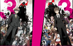 Danganronpa 3 - Official Website Background (1)