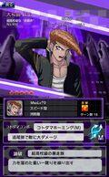 Danganronpa Unlimited Battle - 458 - Mondo Owada - 5 Star