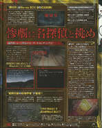Famitsu Scan October 27th, 2016 Page 2