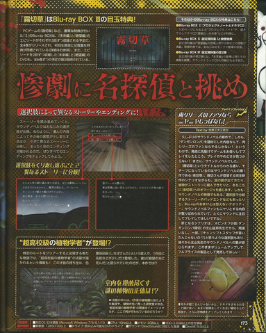 File:Famitsu Scan October 27th, 2016 Page 2.png