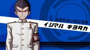 Danganronpa 1 Kiyotaka Ishimaru Japanese Game Introduction