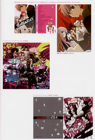 File:Danganronpa Visual Fanbook Preorder Incentives.png