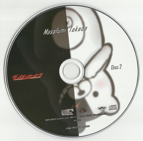 File:Danganronpa Original Soundtrack Disc 2.png
