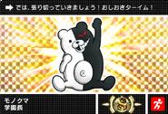 Danganronpa V3 Bonus Mode Card Monokuma S JP