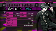 New Danganronpa V3 Shuichi Saihara Report Card (Trial Version)