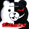 Danganronpa Original Soundtrack Cover