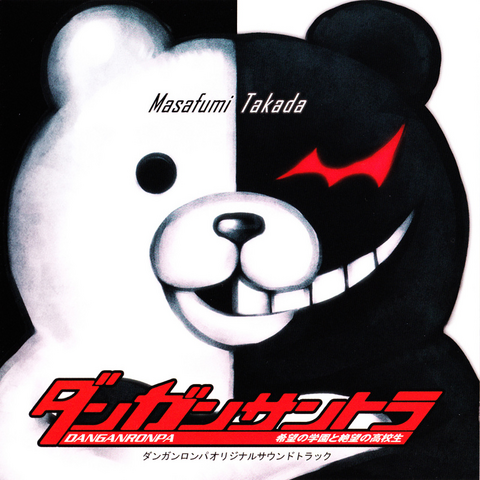 File:Danganronpa Original Soundtrack Cover.png