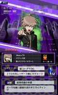 Danganronpa Unlimited Battle - 373 - Makoto Naegi - 5 Star