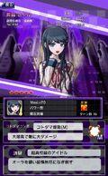 Danganronpa Unlimited Battle - 498 - Sayaka Maizono - 5 Star