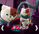 Monotaro Danganronpa V3 Official Japanese Website Profile (Mobile)