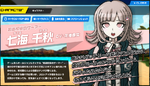 Promo Profiles - Danganronpa 2 (Japanese) - Chiaki Nanami