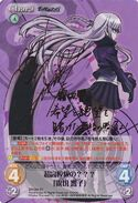 ChaOS TCG DR-004SP Super High School Level Kyouko