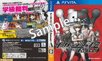 Danganronpa 1.2 Reload - Famitsu 1295 October 10th, 2013 - Reversible Cover (1)