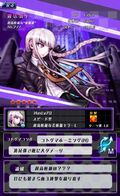Danganronpa Unlimited Battle - 277 - Kyoko Kirigiri - 5 Star
