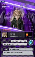 Danganronpa Unlimited Battle - 313 - Makoto Naegi - 5 Star