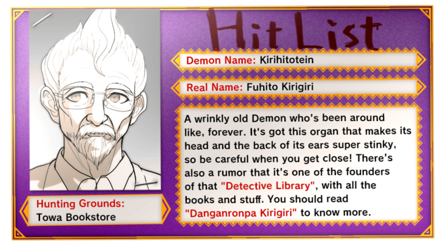 File:Hit List Fuhito Kirigiri (EN).png