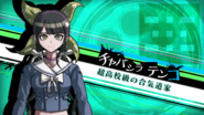 New Danganronpa V3 Tenko Chabashira Introduction (Trial Version)