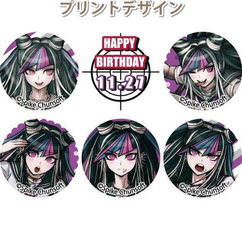 File:Priroll Ibuki Mioda Macarons Design.jpg