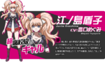 Promo Profiles - Danganronpa 3 Despair Arc (Japanese) - Junko Enoshima
