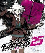 Super Danganronpa 2.5: Nagito Komaeda and the Destroyer of the World