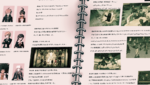 Danganronpa 2 CG - Future Foundation's file (3)