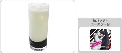 File:Dr1 cafe collab drink (1).png