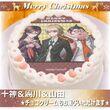Priroll DR1 Priroll Christmas Toko Byakuya Hifumi