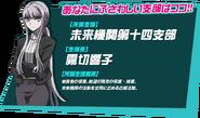 Danganronpa 3 Personality Quiz Japanese Kyoko Kirigiri