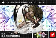 Danganronpa V3 Bonus Mode Card Gonta Gokuhara U JP