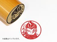 Itaindou Hanko Seals Circle Gundham Tanaka Example