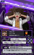 Danganronpa Unlimited Battle - 570 - Yasuhiro Hagakure - 4 Star