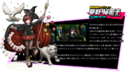 Himiko Yumeno Danganronpa V3 Official Japanese Website Profile