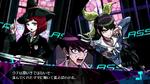DRV3 - Game Introduction Trailer 1 Screenshot (Japanese) (14)