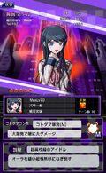Danganronpa Unlimited Battle - 492 - Sayaka Maizono - 5 Star