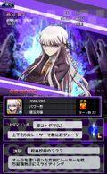 Danganronpa Unlimited Battle - 511 - Kyoko Kirigiri - 6 Star