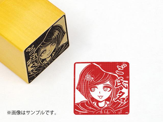 File:Itaindou Hanko Seals Square Himiko Yumeno Example.png
