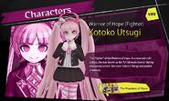 Kotoko Utsugi official site english