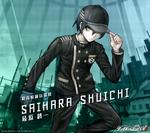 Digital MonoMono Machine Shuichi Saihara Android wallpaper