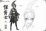 Art Book Scan Danganronpa V3 Character Designs Betas Maki Harukawa (3)