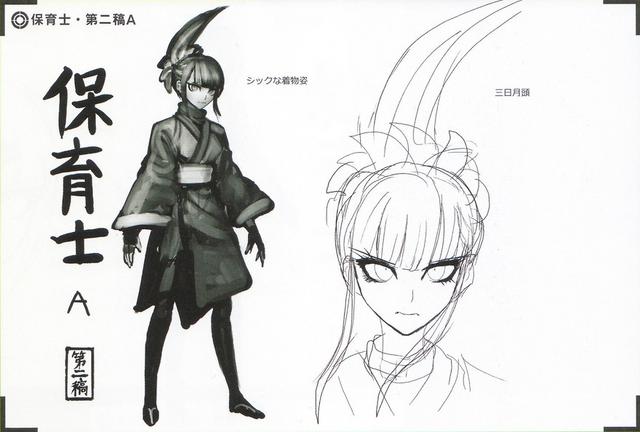File:Art Book Scan Danganronpa V3 Character Designs Betas Maki Harukawa (3).png