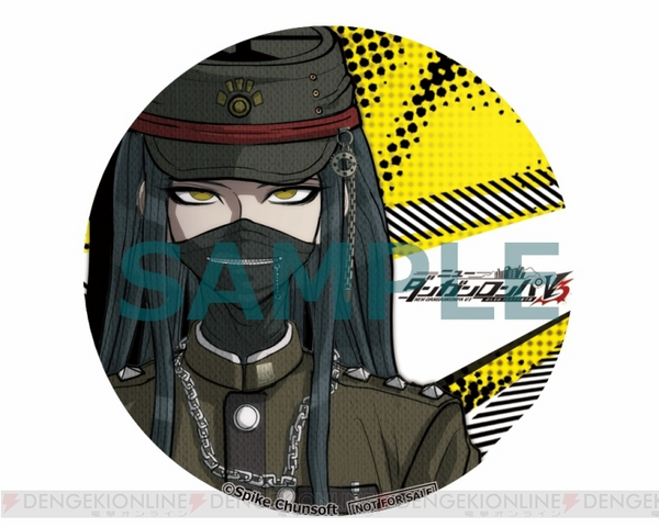 File:Danganronpa V3 Preorder Bonus Can Badge 1 from Stella Worth.png