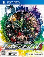 New Danganronpa V3 Japanese Box Art (PSVita)