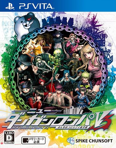 File:New Danganronpa V3 Japanese Box Art (PSVita).JPG