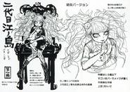 Danganronpa Another Episode Beta Design Junko Enoshima's Successor (Scrapped) (2)
